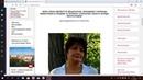 Рекламное видео Веры Лион Сеансы ясновидения