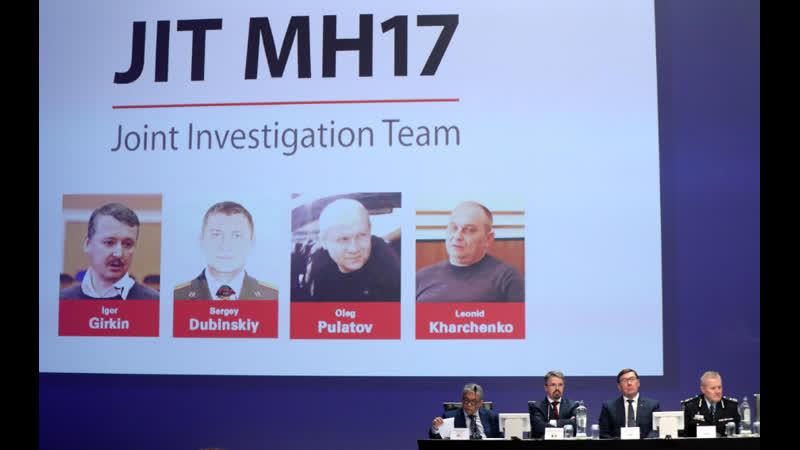 Abschuss von Flug MH17 Vier Rebellen beschuldigt