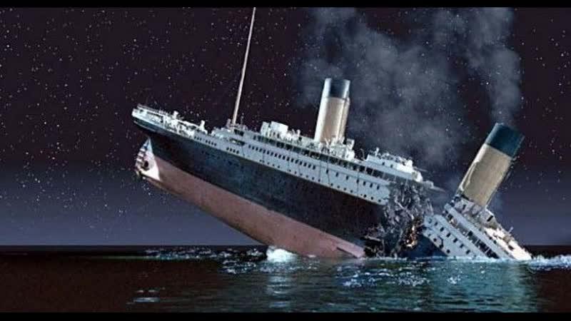 Гибель непотопляемого Титаника. Загадки века (2017.01.18)