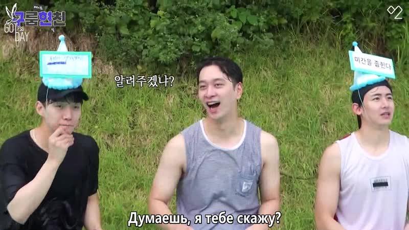 Over 2PM - КунЧунЧаны. Друзья на всю жизнь (русс. саб)