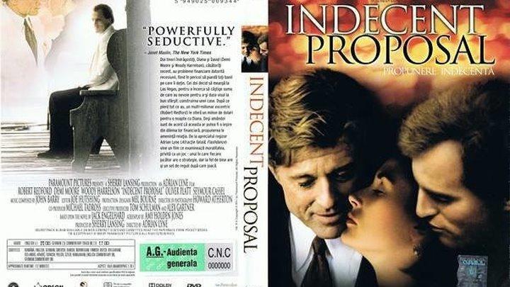 Непристойное предложение (1993) Драма
