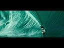 На волне премьера первого российского документального фильма о серфинге Трейлер 2019