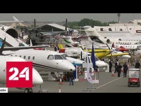 Бахрейн встретил ливнем участников авиашоу БИАС-2018 - Россия 24