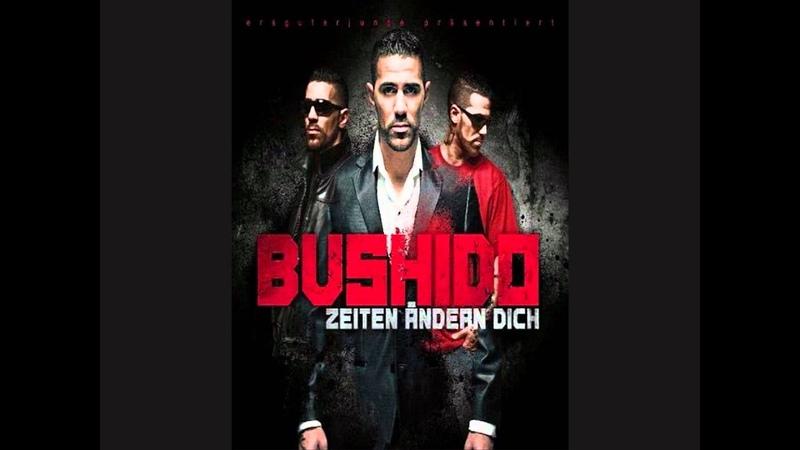 Bushido - Battle On The Rockz (feat. Fler Kay One) [HQ]