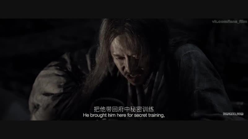 Тень Ying (2018)