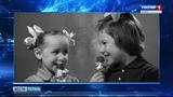 Сладкоежки мира отмечают День эскимо