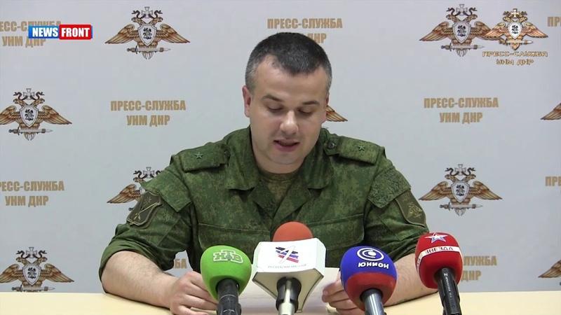 Один военнослужащий ДНР убит, двое ранены в результате обстрелов украинских боевиков