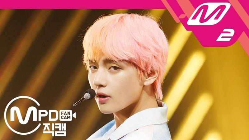 [MPD직캠] 방탄소년단 뷔 직캠 4K 'Save ME I'm Fine' (BTS V FanCam)   @MCOUNTDOWN_2018.8.30