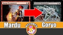 After Sideboard MARDU PYROMANCER becomes GORYO'S VENGEANCE Modern Transformative Sideboard