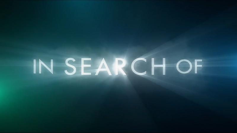 В поисках…9 серия In Search Of… 2018