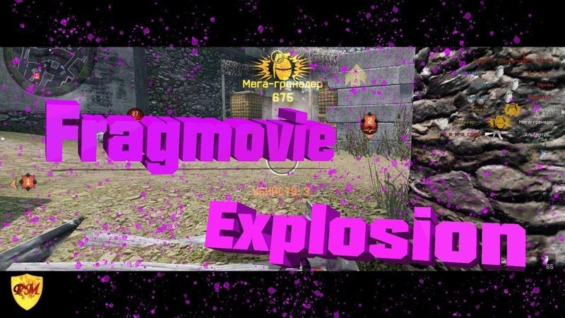 Explosion Fragmovie )