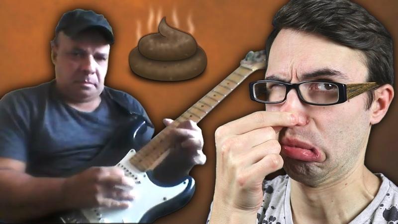 Fix This CRAPPY Guitar Solo!