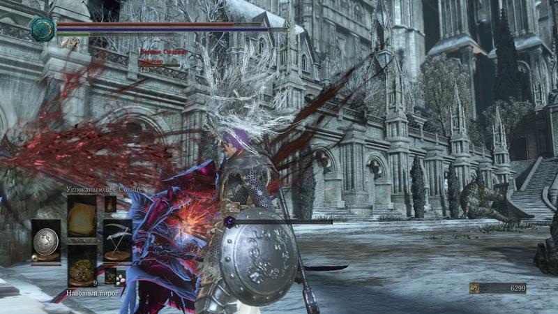 Best Gankers ever - Dark Souls 3