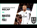 Champions League Recap: Manchester United 0-2 Paris Saint-Germain Highlights, Goals and Best Moments