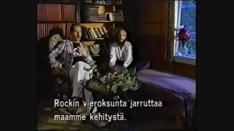 Звуки Му - ДК Горбунова (июнь 1987)