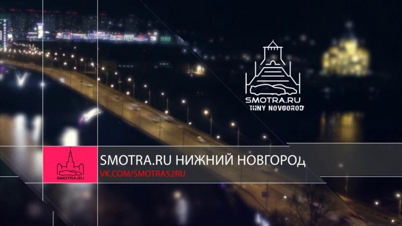 С Новым Годом 2019 Smotra.ru Нижний Новгород