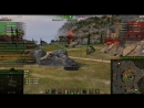 AMX 12t - мастер добивания!
