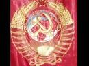 СССР трамплин в Ведическую Социалистическую Русь