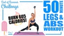 50 Minute Legs and Abs Workout 🔥Burn 605 Calories! 🔥