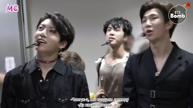 [RUS SUB][BANGTAN BOMB] Excuses about destroyed JKs Shirt - BTS (방탄소년단)(MC)