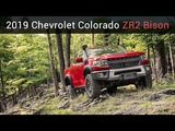 2019 CHEVROLET COLORADO ZR2 BISON  Новинка от AEV