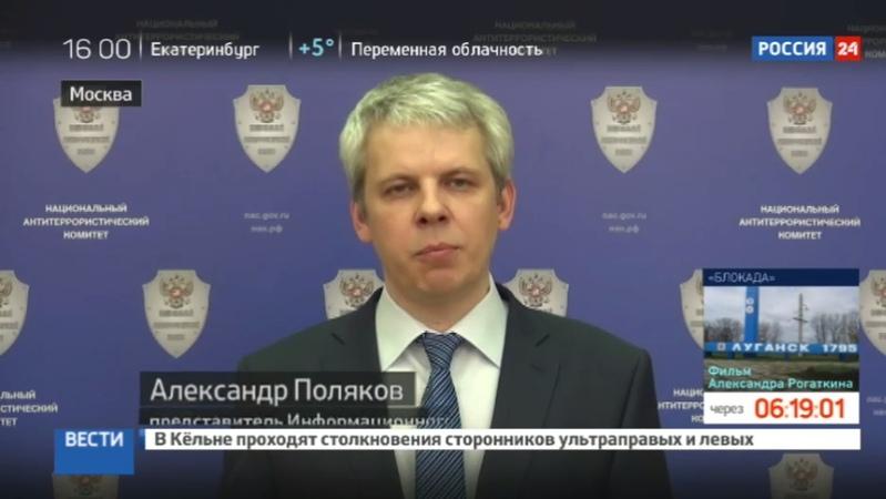 Новости на Россия 24 На Ставрополье убиты двое игиловцев на Приоре