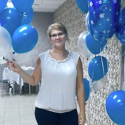 Евгения Мисанко