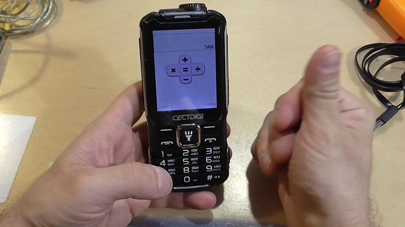 Cectdigi T9900 бронефон с 2 прожекторами и на месяц.
