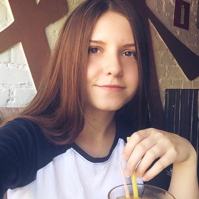 Алена Налимова