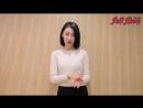 Sunmi s sweet message to celebrate FullMoon Comeback