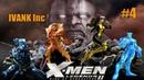 X-MEN Legends 2: RISE OF APOCALYPSE Похождение от IVANK Inc 4