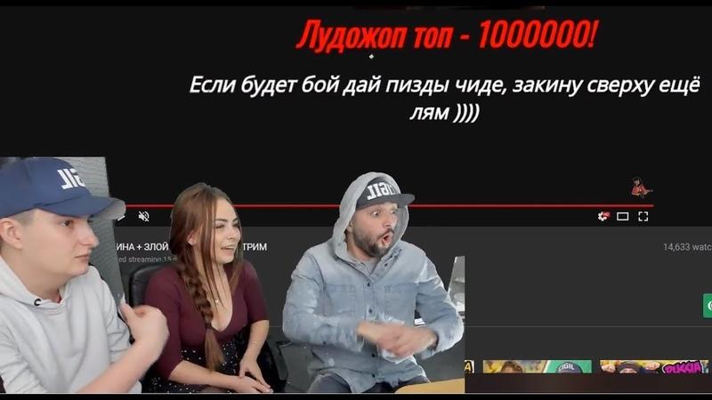 Лудожоп задонатил 1.300.000 Russia Paver Zloy Михалина