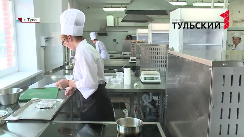 В Туле прошел в Чемпионат профессионального мастерства АбилИмпикс