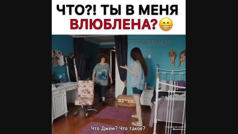 🎥Сериал Kiraz mevsimi Вишнёвый сезон🎥 Ойкю и Аяз