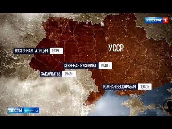 Так собиралась Украина правда, которую никогда не покажут в Киеве!