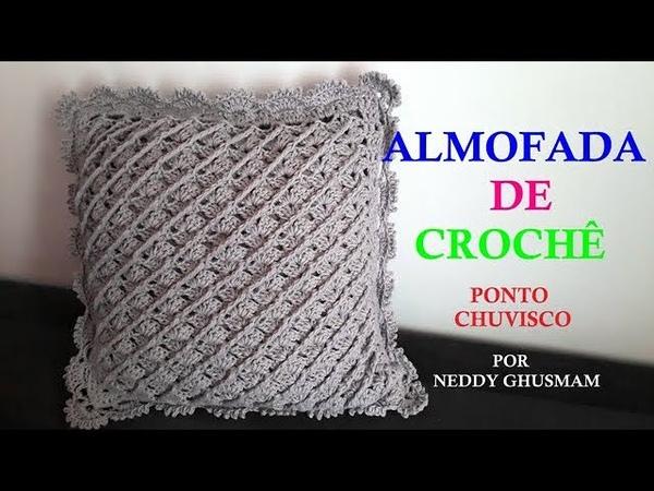 ALMOFADA DE CROCHÊ CHUVISCO POR NEDDY GHUSMAM