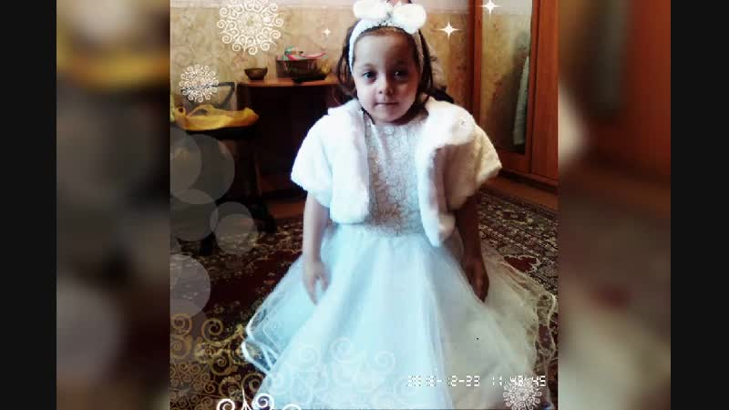 Video_2019_Jan_15_23_36_26.mp4