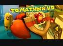 Кладовая Бэкста ЗЛЫЕ ПТИЦЫ VR РАСЧЕХЛИЛ РОГАТКУ Angry Birds VR и Mindshow анимация