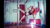 Любовь _SoVa_ Кадочкина - Stone Cold Pole Dance Отчетник 16.12.18 ( Studio _SoVa_ PD )