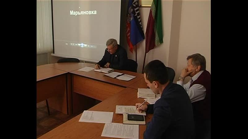 В администрации Старобешевского района состоялось еженедельное аппаратное совещание