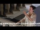 «Пушкин «Евгений Онегин»