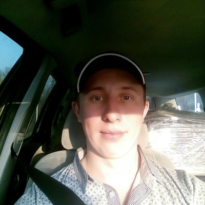 Виталик Даныльчук