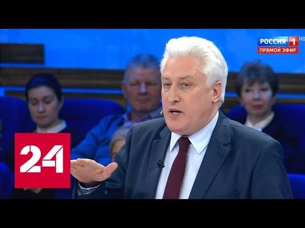 Украина у разбитого корыта Коротченко обрадовал гостей правдой о Незалежной 60 минут от 28 12 18