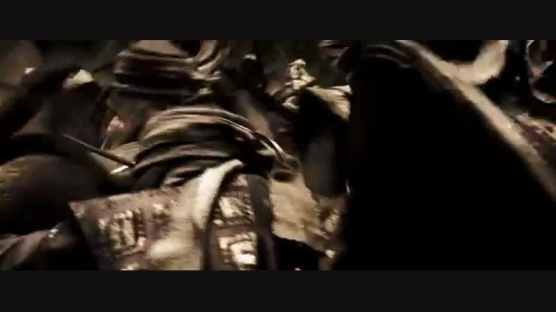 300 спартанцев Сражение с персами.Не уступим врагу ничего ,но у него все заберем
