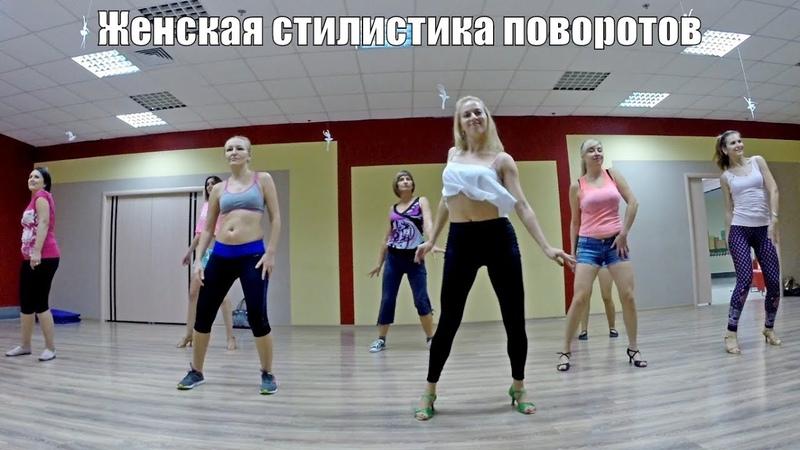 Бачата урок женская стилистика Dance Center Черкаси