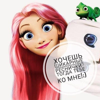 Дарья Розочкина