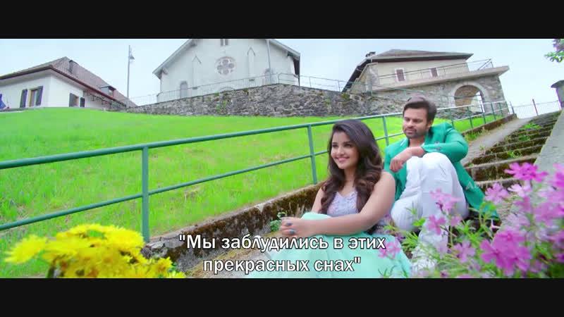 Тедж… Я люблю тебя Tej I Love You Supreme Khiladi 2 2018