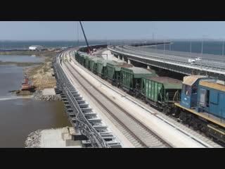 Крымский мост. Технологии. Балластировка пути
