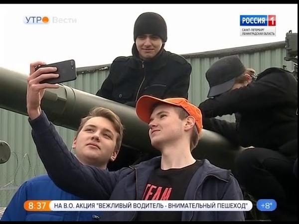Вести Санкт-Петербург.Утро от 12.10.2018
