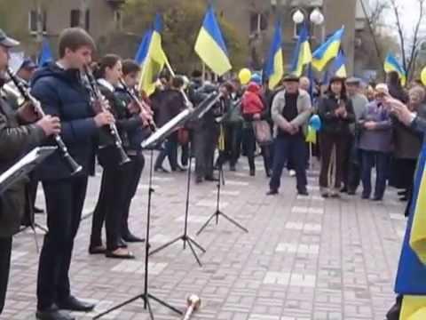 Мелитополь. Митинг за единую Украину